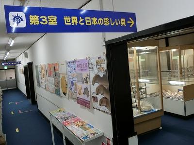 tsuyama150.jpg