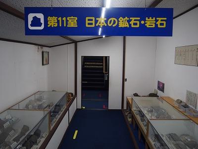 tsuyama202.jpg