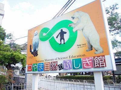 tsuyama214.jpg