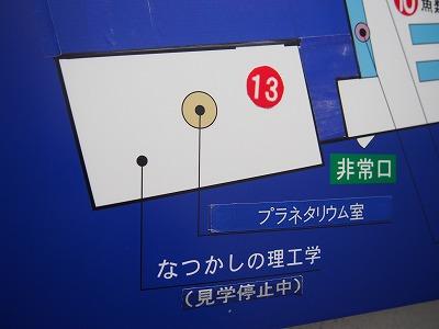 tsuyama215.jpg