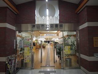 tsuyama24.jpg
