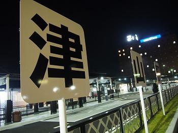 tsuyama27.jpg