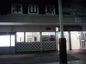 tsuyama28.jpg