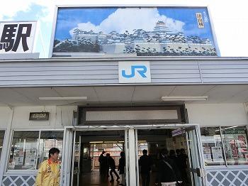 tsuyama36.jpg
