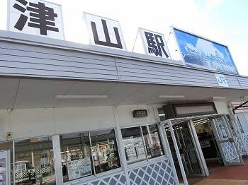 tsuyama37.jpg