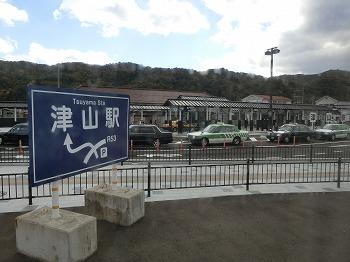 tsuyama39.jpg