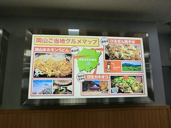 tsuyama45.jpg