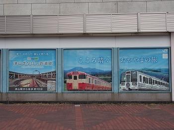 tsuyama46.jpg