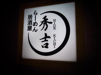 tsuyama53.jpg