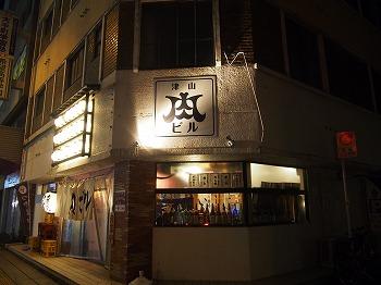 tsuyama56.jpg