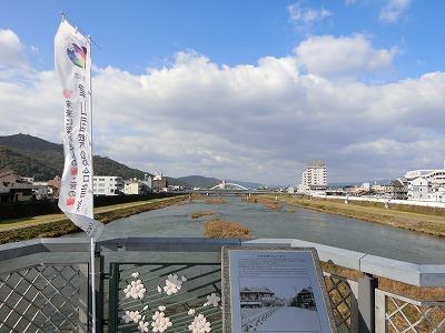 tsuyama58.jpg