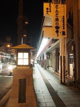tsuyama61.jpg