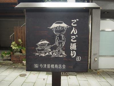 tsuyama63.jpg