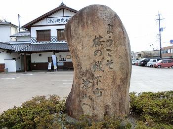 tsuyama76.jpg