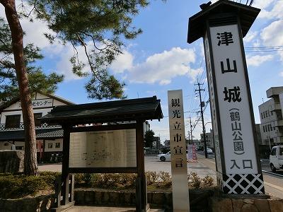 tsuyama77.jpg