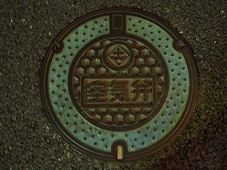 tsuyama9.jpg