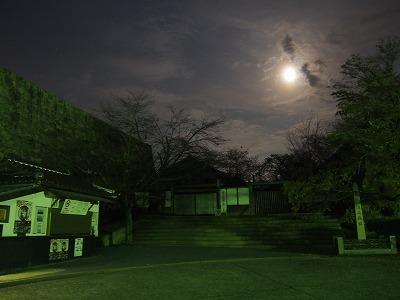 tsuyama90.jpg