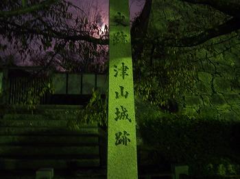 tsuyama92.jpg