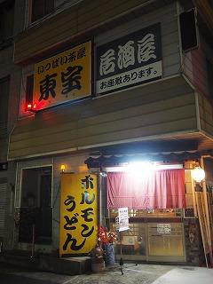 tsuyama95.jpg