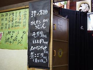 tsuyama98.jpg