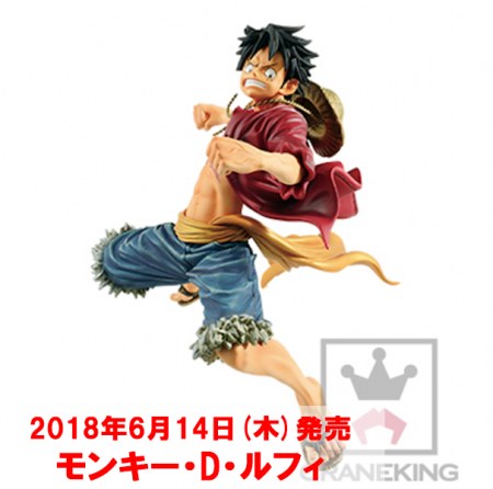 ワンピース BANPRESTO WORLD FIGURE COLOSSEUM 造形王頂上決戦 SPECIAL