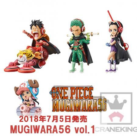 ワンピース ワールドコレクタブルフィギュア MUGIWARA56 vol.1