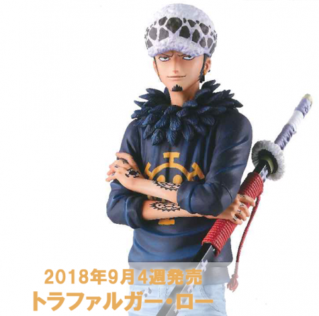 ワンピース Grandista THE GRANDLINE MEN TRAFALGAR・LAW