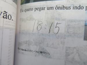 180630_2.jpg