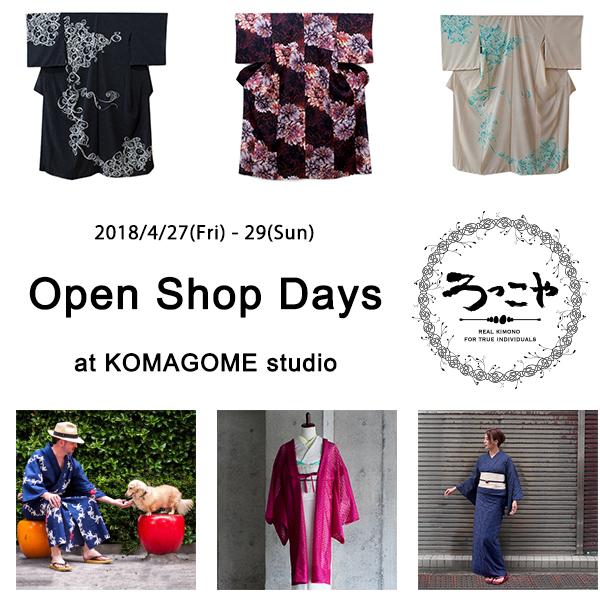 openshopdays04-s.jpg