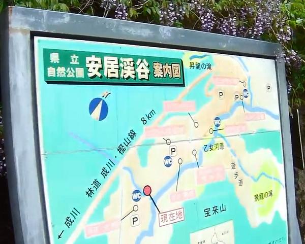 GW四国林道ツーday1-1805-009b