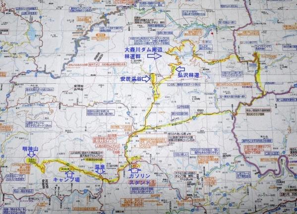 GW四国林道ツー1805-701b