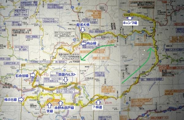 GW四国林道ツー2018day2-map201p