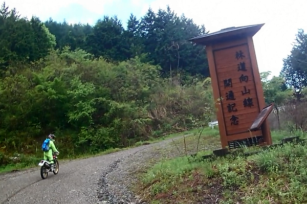 四国林道ツー2018-day2-904b
