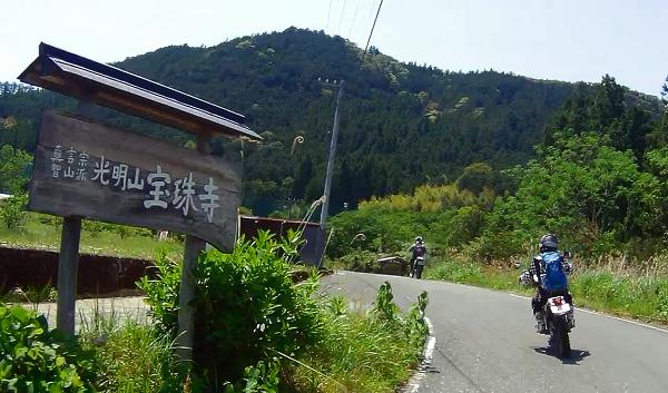GW四国林道ツー2018day3-006b