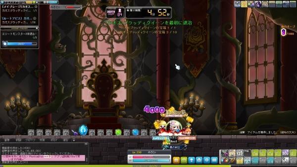 Maple_A_180708_205346.jpg
