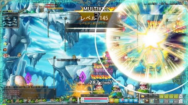 Maple_A_180710_230404.jpg