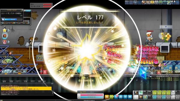 Maple_A_180715_215909.jpg