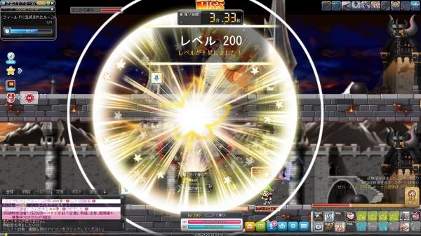 Maple_A_180803_235024.jpg