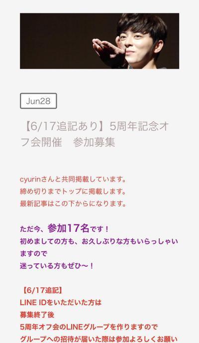 ブログ24-2