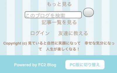 ブログ23-2