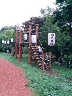 ブログ2 0708今昔村 (2)