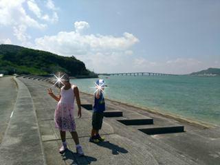 ブログ2 0801沖縄 (6)