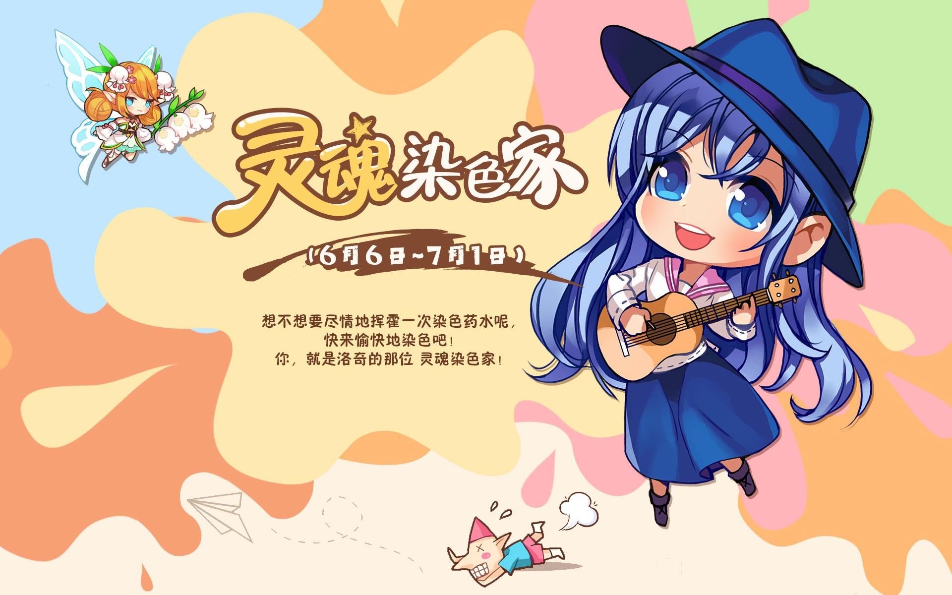 中国マビ1806-07-1