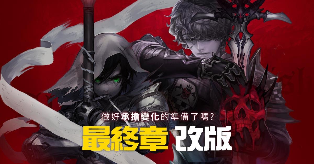 台湾マビ1806-07-2