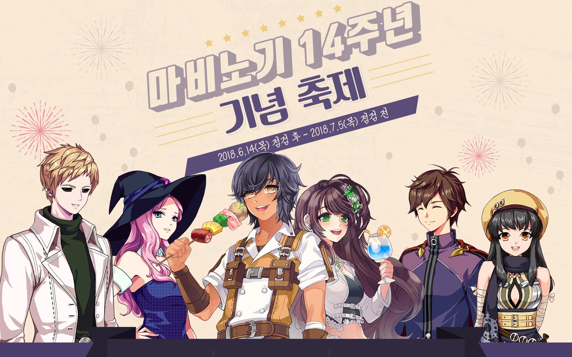 韓国マビ201806-07-3