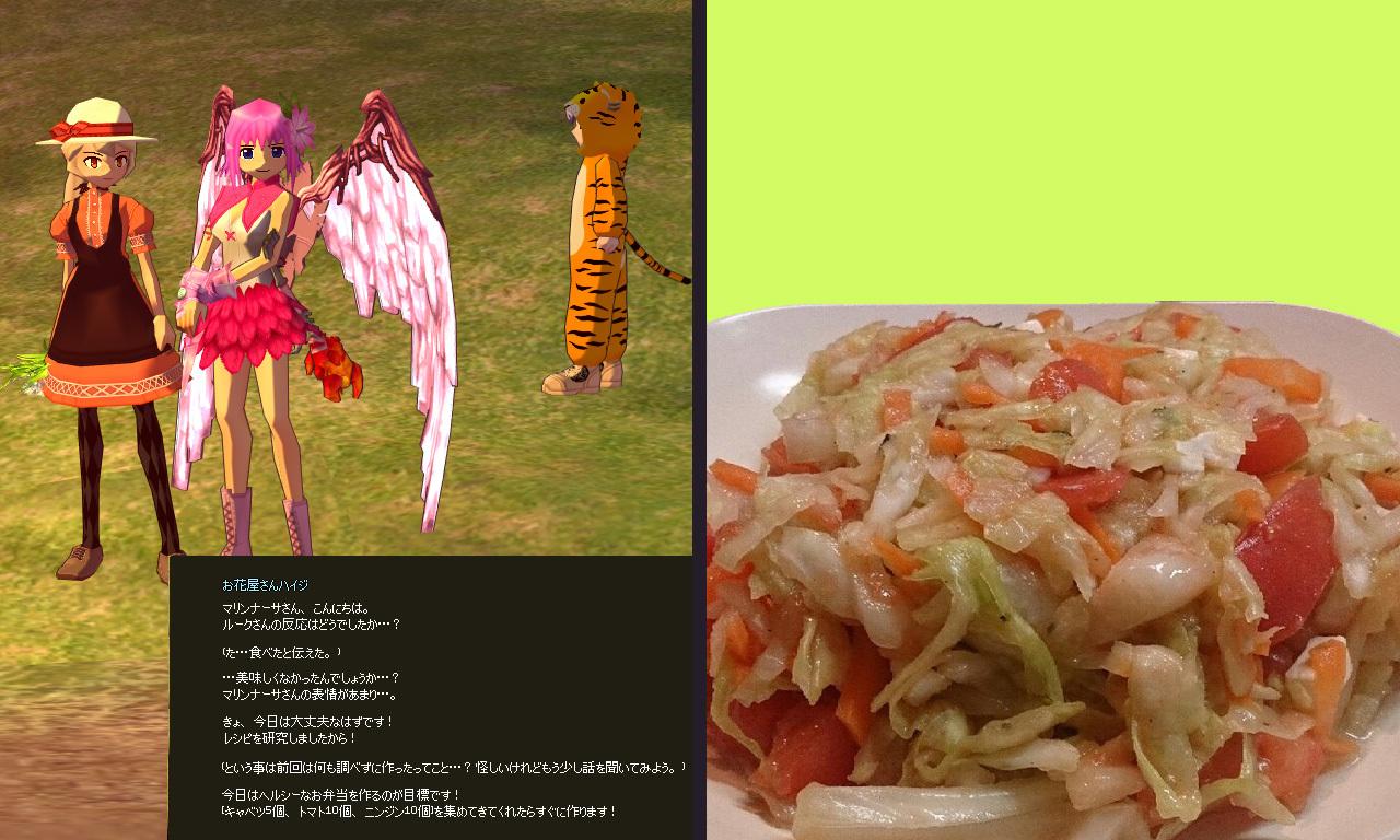 ハイジの弁当2-1