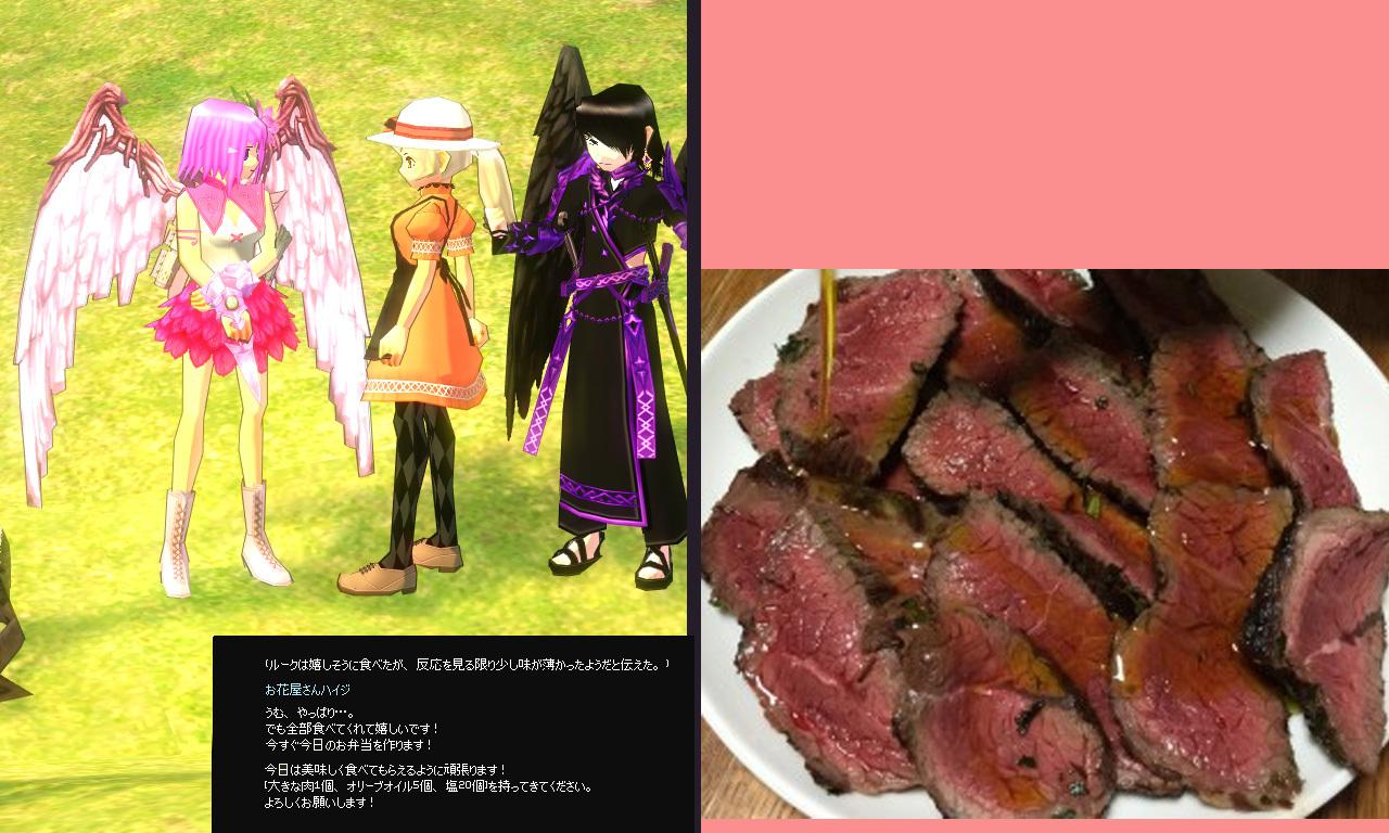 ハイジの弁当3-1