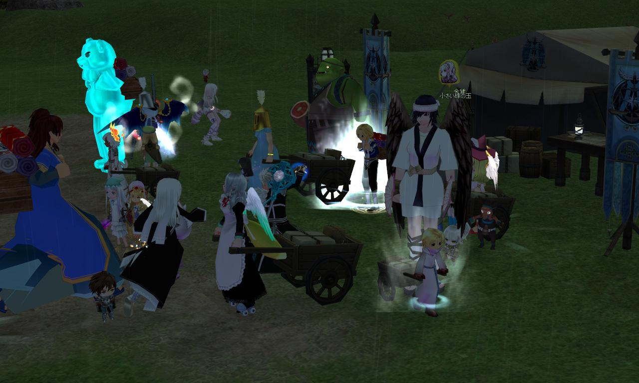 交易イベント21