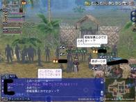 yosio2.jpg