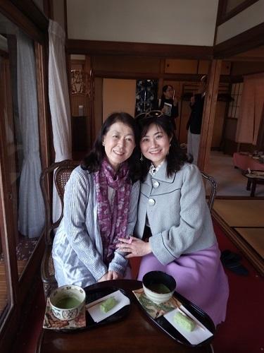 with Motoko